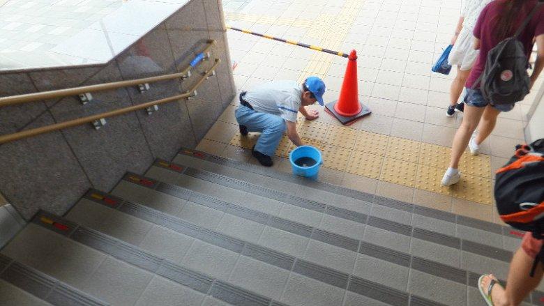 japan-clean