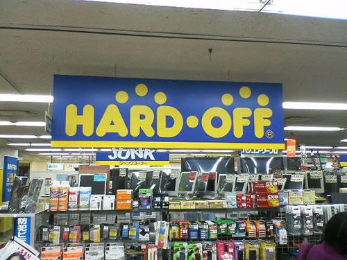 japangrish-hard-off-1